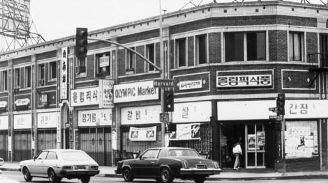 Olympic Market, circa 1971